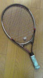 racket-20090531092107